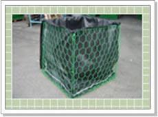 Green Gabion Baskets